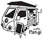 Cafe pan gi